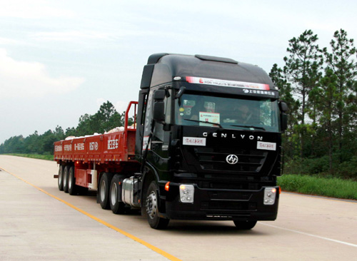 红岩商用车有限公司(以下简称:上汽依维柯红岩)杰狮480马力6高清图片