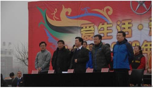 爱生活 爱运动 记大运汽车销售公司第三届冬季运动会高清图片