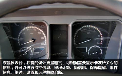 徐工汽车仪表电路图