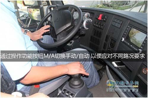 中国重汽amt产品助推卡车驾驶进入智能驾驶时代