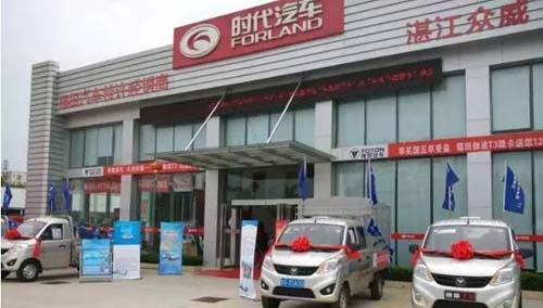 2015年6月25日,福田伽途t3体验行销活动在湛江市众威汽车销高清图片