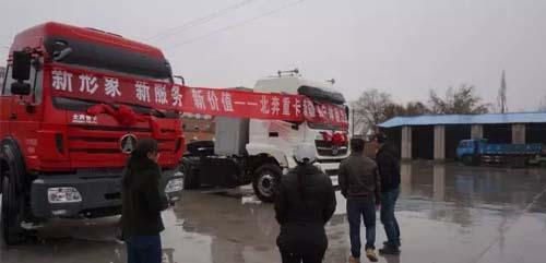 牵引车和1辆2538sy国五cng燃气车以及发放各类北奔重卡产品宣传图册