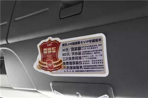 一汽解放青岛汽车有限公司党委副书记任典生在媒体座谈会上谈到