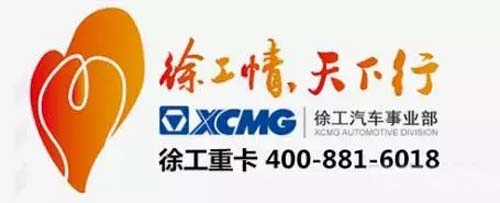logo logo 标志 设计 图标 500_203