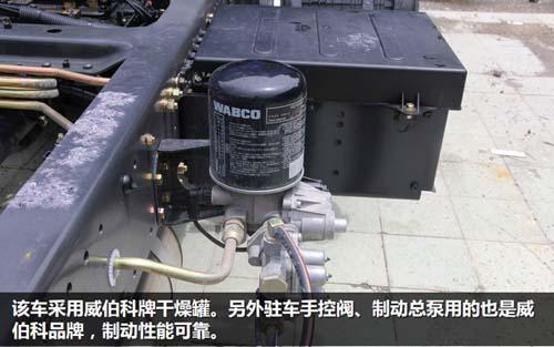货车油刹总泵结构图