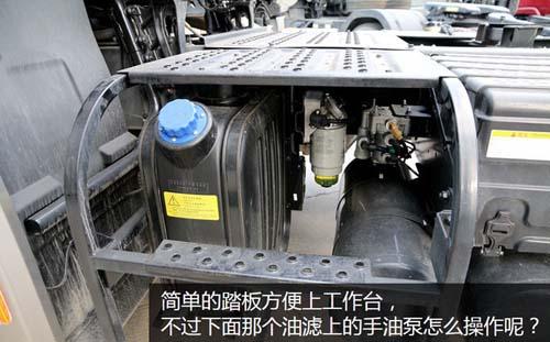该车变速箱采用的是现代岱摩斯12档铝壳变速箱,型号为t230s12,最