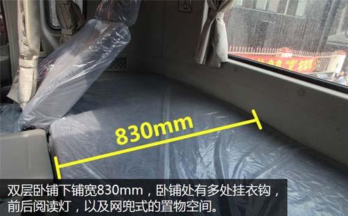 东风天龙315马力港口牵引车广州报价25.5万