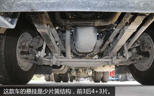 东风天龙315马力港口牵引车底盘报价25.5万