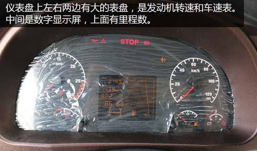 深圳恒誉通斯太尔m5g牵引车报价26.5万