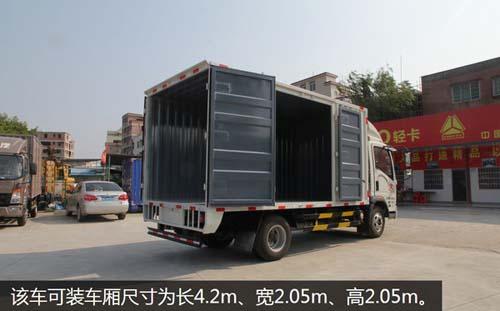 广州安重中国重汽豪沃统帅轻卡报价9.5万