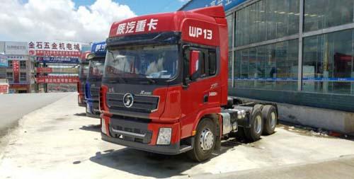贵州华星陕汽德龙x3000 6x4牵引车34万