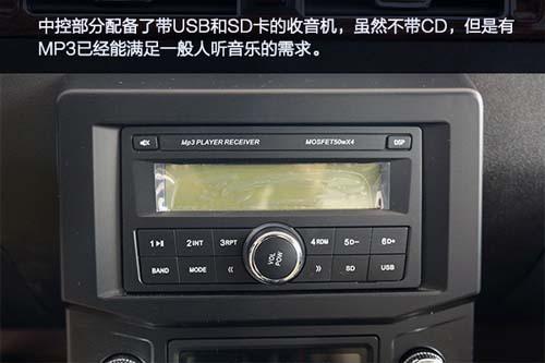 sb和sd卡的收音机
