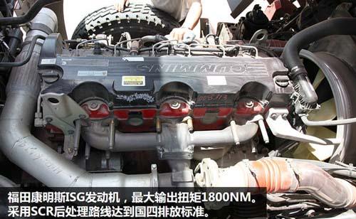 """高效运输""""利器""""福田欧曼gtl超能版8x4载货车试驾评测"""