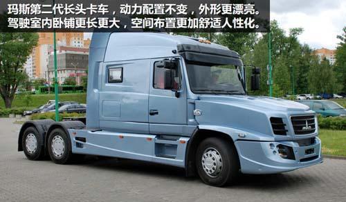曼卡车电路板保险图