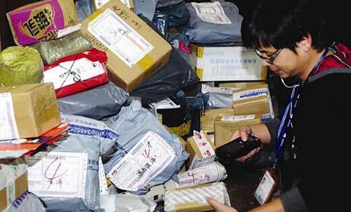 天津市邮政管理局即日起全面启动本市快递业从业